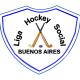 Necesitamos entrenadores o deportistas para escuela de hockey social