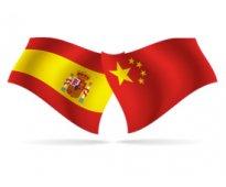 Interprete traductor chino español de china shanghai yiwu