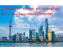 Intérprete Traductor chino español en Shanghai, China