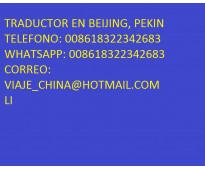 Guia Traductor chino español en Beijing, Pekin toda China