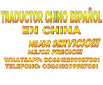 traductor chino en china