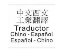 Traductor intérprete español chino en china Shanghai