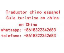 traductor chino español en zibo