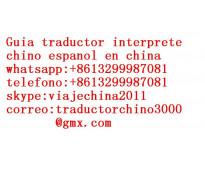 Interprete Traductor chino español en shenzhen china