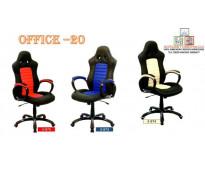 Arreglo de perillas de sillas