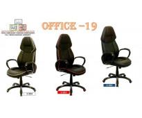sillas gerenciales