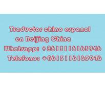 Traductor Interprete Chino Español En Beijing China
