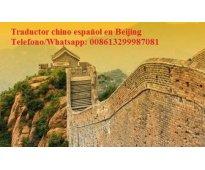 Intérprete chino español en beijing, pekin, china