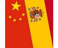 Interprete traductor chino español en china shanghai yiwu