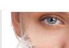 Limpieza facial profunda en centro oro