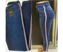 Jeans al costo