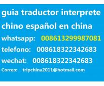 Interprete chino español en pekin