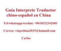 Guia turistico español en beijing china