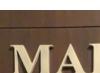 Estudio jurídico mahon