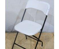Venta de sillas plegables para fiestas y eventos