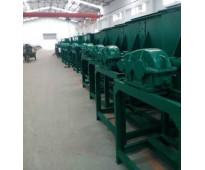 250 kg por hora 4kw mezcladora horizontal