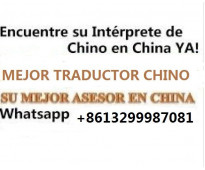 Guia traductor chino español en jiangsu jiangsu jiangsu jiangsu jiangsu jiangsu...