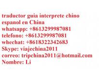 Guia interprete traductor chino en shandong chino español español chino