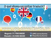 Traductores oficiales 8 idiomas a nivel nacional