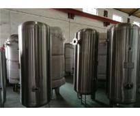 venta de tanques de almacenamiento de aire