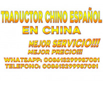 Interprete traductor chino en shanghai