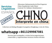 Guia traductor chino interprete español en shanghai china
