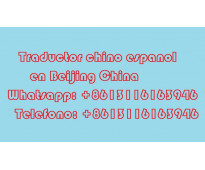 Traductor interprete chino español en beijing china